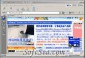 Deepnet Explorer Screenshot