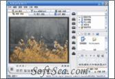 VCDCut Pro Screenshot