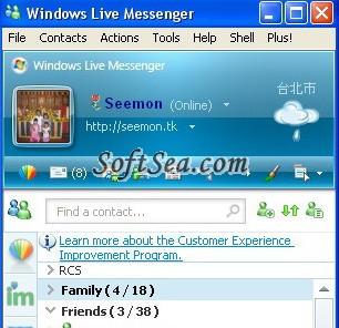 MSNShell Screenshot