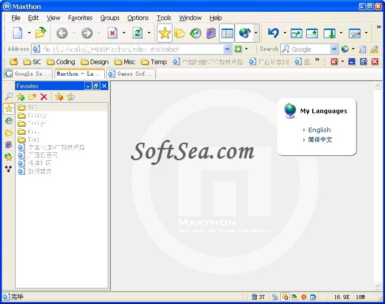 Maxthon Classic Screenshot