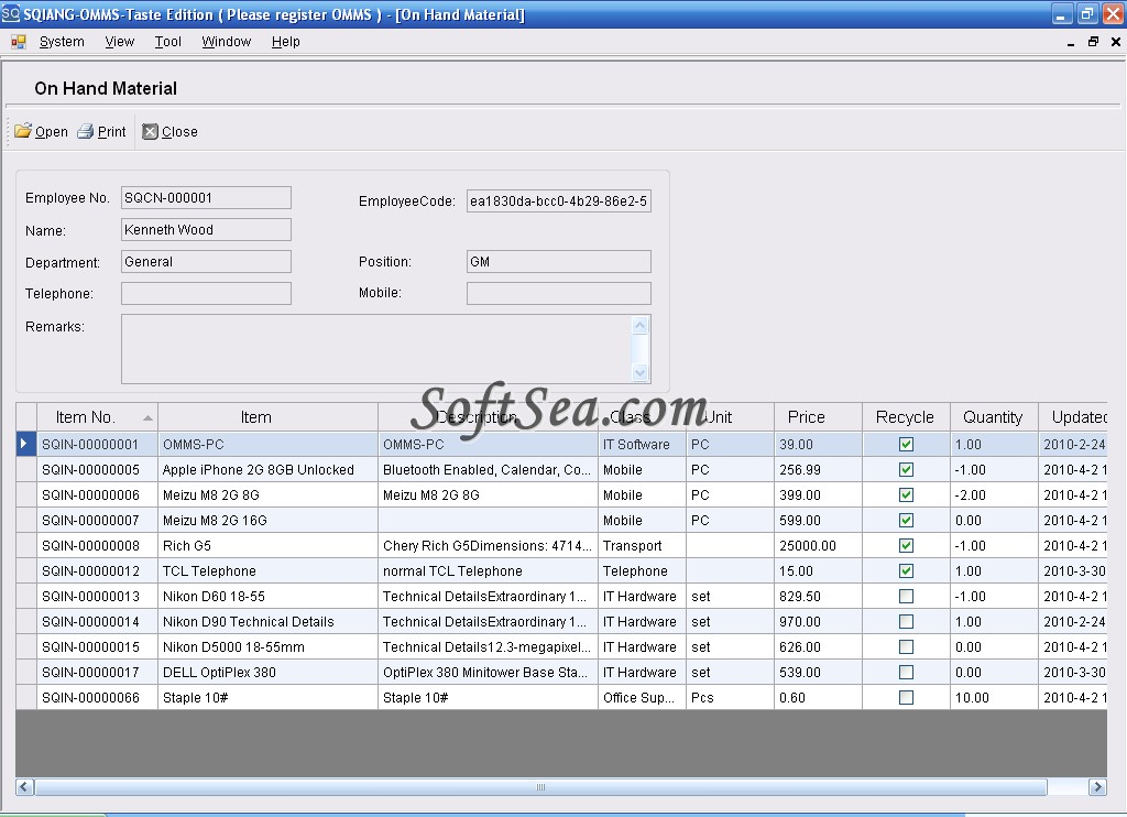 Office Material Management System Screenshot