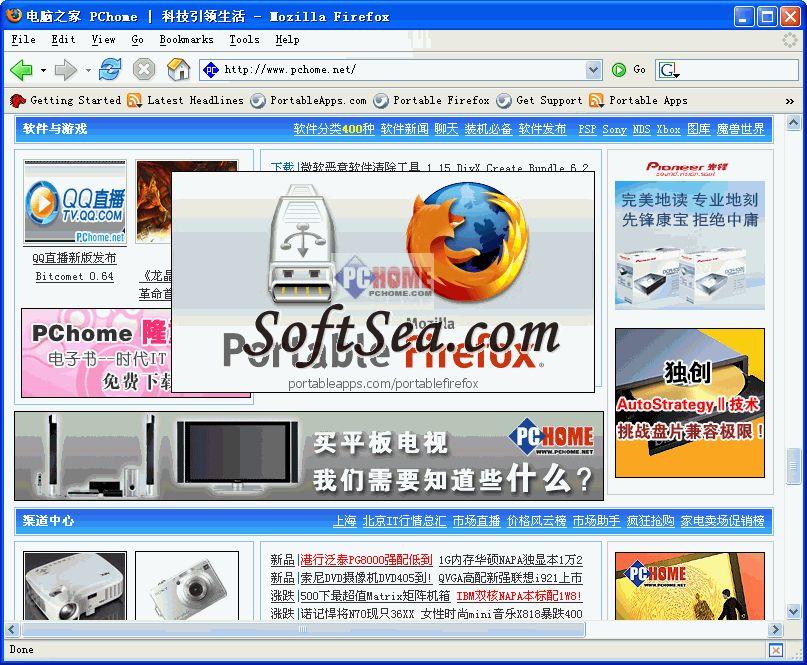 Portable Firefox Screenshot